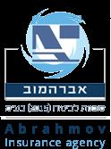 """אברהמוב סוכנות לביטוח (2015) בע""""מ"""